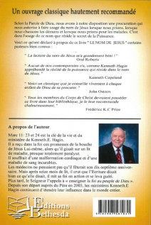 Kenneth Hagin, Le nom de Jésus