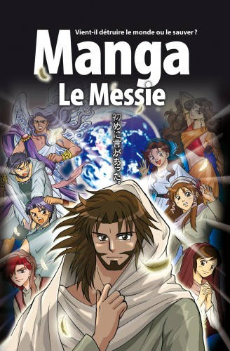 BLF EDITIONS - MANGA • LE MESSIE (VOL.4)