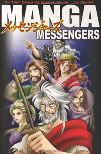BLF EDITIONS - MANGA • LES MESSAGERS (VOL.3)